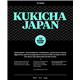 KUKICHA JAPAN de 50 gr.